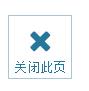 要找广告公司做一批东西,广告可以招标吗?宣传策划招投标怎么样做?多胜艺广告www.duoshengyi.cn