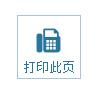 南宁最好的广告公司,武鸣最好的广告公司有哪些?服务最好的广告公司是什么?多胜艺广告www.duoshengyi.cn