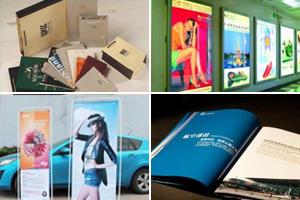 南宁广告显示屏,制作横幅喷绘的公司,大批量制作广告喷绘,南宁包装印刷公司,最好的印刷公司, 中国广告公司排名