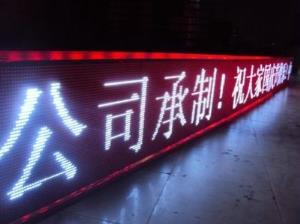 门头LED显示屏