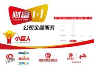 北京银行 企业标志VI设计案例