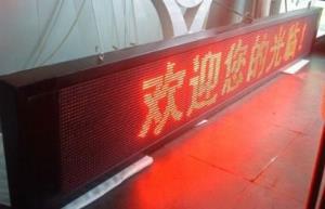 LED广告字牌安装