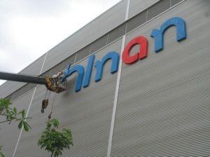 LED发光字|大型户外广告牌制作及安装|大型广告牌钢架制作