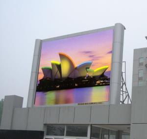 广告led显示屏|户外全彩显示屏|电子显示屏|全彩屏