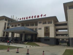 广西中医药大学宣传栏项目