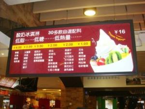 LED灯箱|酒店餐饮系列
